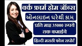 work from home jobs in Gandhidham, Nadiad, Gandhinagar, Anand,…