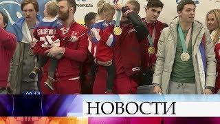 Владимир Путин в Кремле вручит госнаграды российским спортсменам-призерам Олимпиады в Пхенчхане.