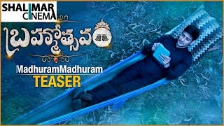 Madhuram Madhuram Video Song Trailer || Brahmotsavam Movie Songs || Mahesh Babu || Shalimarcinema