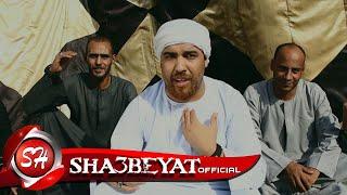 فاصل قناة شعبيات اوعا تغير المحطة عشان راجعين بالحصريات غناء محمود سمير 2017