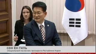 Корейские инвестиции. Новости. 29/06/2017. GuberniaTV