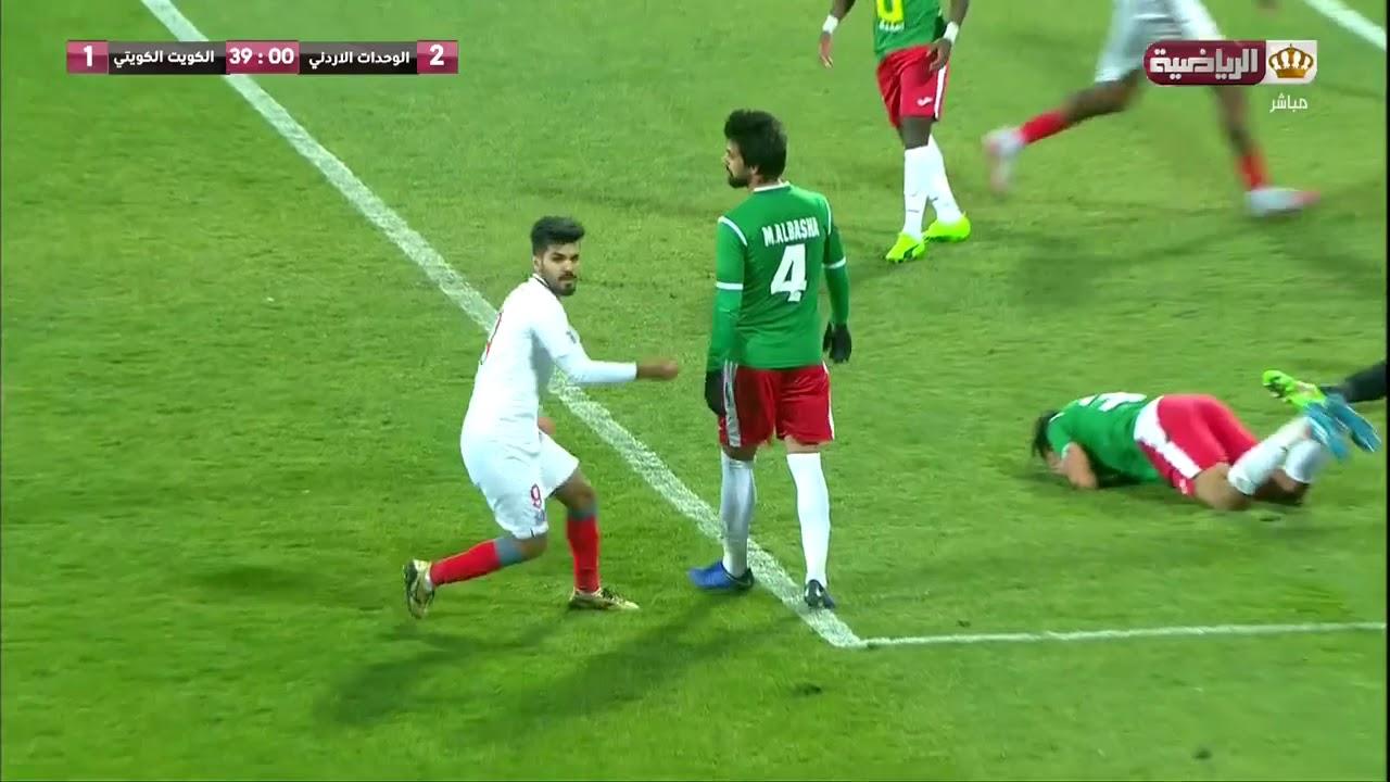 أهداف مباراة الوحدات الأردني و الكويت الكويتي ضمن ملحق دوري أبطال آسيا