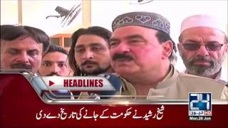 News Headlines | 09-00 PM    | 26 Jun 2017 | 2017