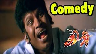 Giri full Tamil Movie Scenes | Vadivelu argues with Reema sen | Vadivelu and Madhan Bob Comedy Scene
