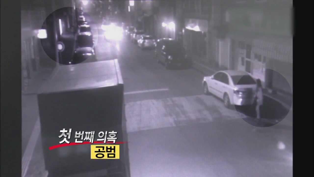 CCTV PD E12
