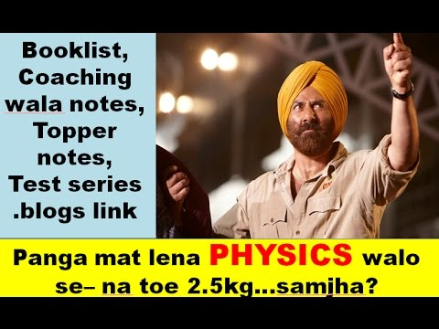 IAS Optional Subject= How to approach PHYSICS( book-list + topper notes  download etc)