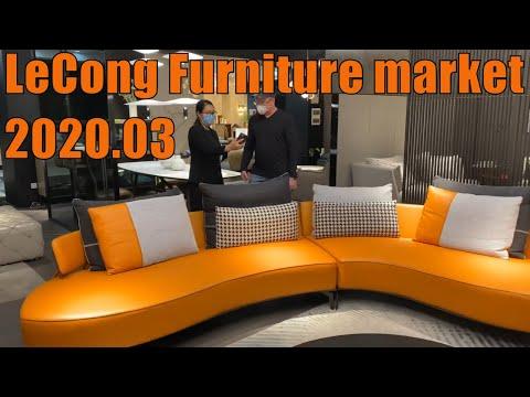 Мебель в Китае на Lecong Furniture Market 🤗 ПРИНИМАЕМ ЗАКАЗЫ ОНЛАЙН!