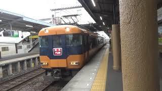 近鉄12200系12253編成特急大阪上本町行き到着