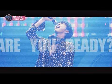 [티저] Are You Ready? '믹스앤더시티'와 즐기는 EDM 페스티벌