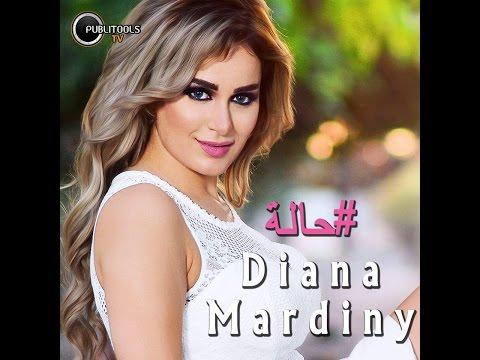 Agu Merdu Arab Ya Hayat Albi - Ratu Cantik Syria Diana Mardiny  Amazing Live Performance