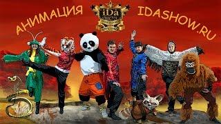 Промо видео анимации iDaShow Entertainment studio