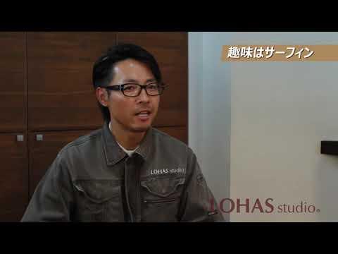 LOHAS studio 施工監理<br>片岡 一成