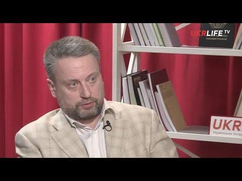 Валентин Землянский: У