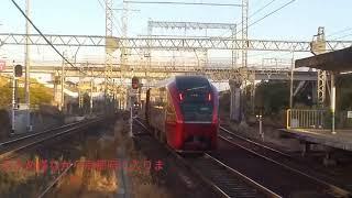 近鉄80000系 高の原駅 回送到着~引き上げ~発車