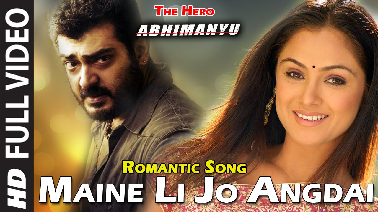 Download Maine Li Jo Angdai Song - The Hero Abhimanyu - Romantic Song Full HD