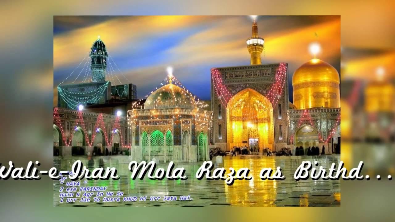 Mola Raza Manqabat as Wajhi Hassan Zaidi