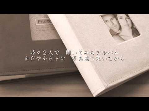 未来予想図Ⅱ - DREAMS COME TRUE