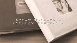未来予想図Ⅱ - DREAMS COME TRUE thumbnail