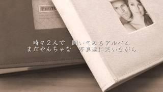 未来予想図Ⅱ - DREAMS COME TRUE(フル)