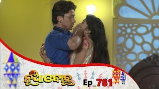 Nua Bohu | Full Ep 781 | 16th jan 2020 | Odia Serial - TarangTV