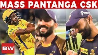 VIRAL: Dinesh Karthik's Comment on CSK Win against Mumbai Indians | KKR I IPL 2018