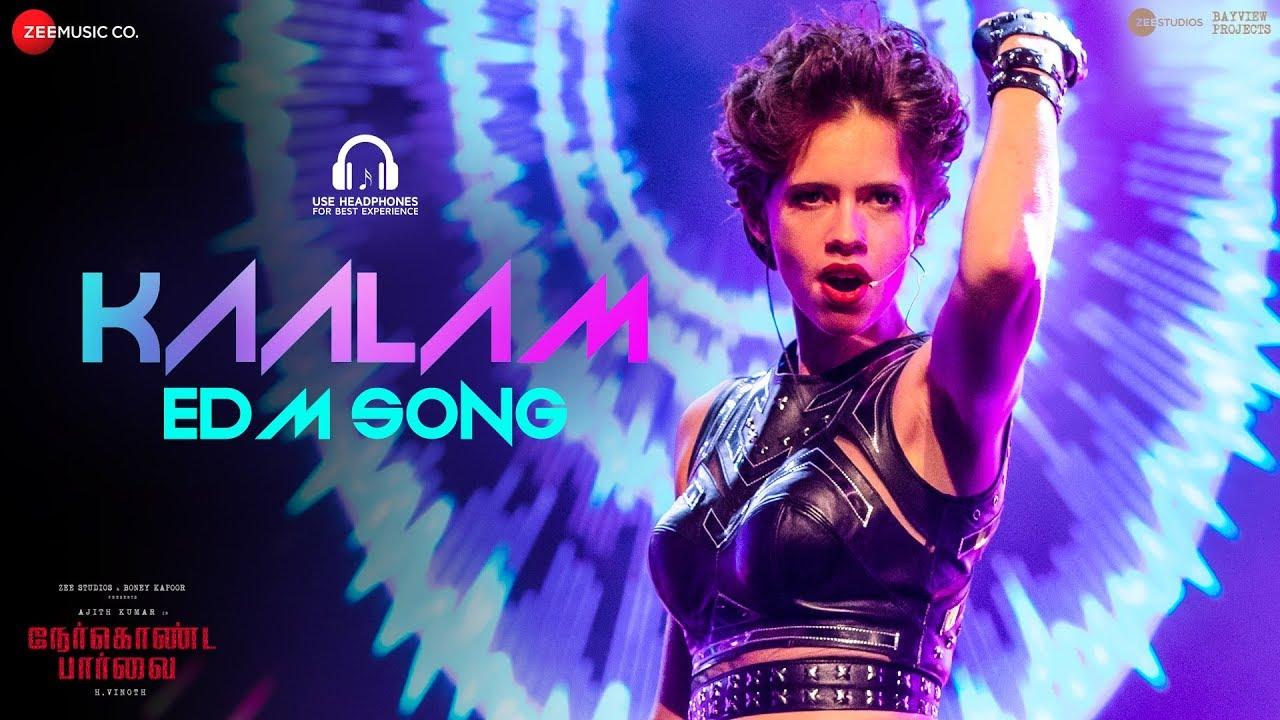 Download Kaalam - Lyrical | Nerkonda Paarvai | Ajith Kumar | Yuvan Shankar Raja | Boney Kapoor
