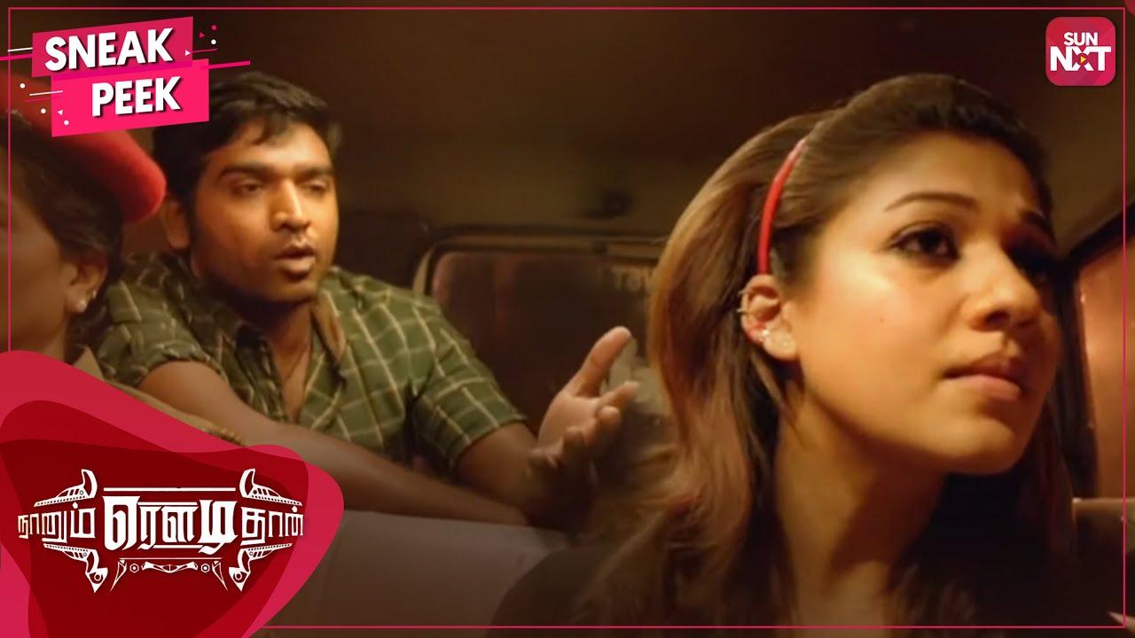 Vijay Sethupathi as DON | Tamil Comedy | Naanum Rowdy Dhaan | Vijay Sethupathi | Nayanthara | SUNNXT