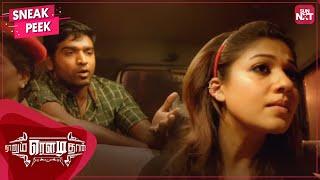 Vijay Sethupathi as DON   Tamil Comedy   Naanum Rowdy Dhaan   Vijay Sethupathi   Nayanthara   SUNNXT