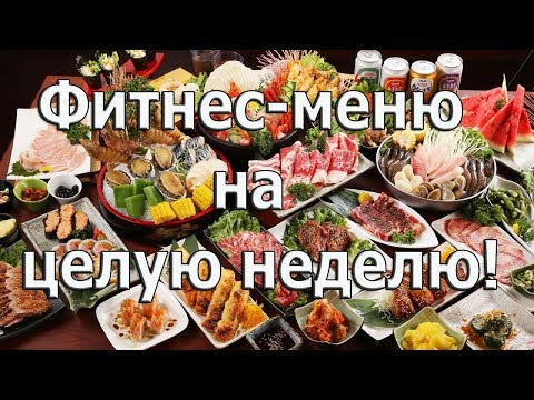 **ЯИЧНАЯ диета**из YouTube · С высокой четкостью · Длительность: 1 мин28 с  · Просмотров: 19 · отправлено: 16.08.2015 · кем отправлено: Елена Гаценко