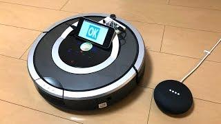 Google Home のコマンドを拡張して、お掃除ロボットのルンバにいろんな...