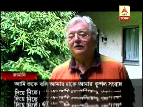 Akapat Anita:  interview with netaji Subhas Chandra Bose's daughter Anita Bose Puff Part-1