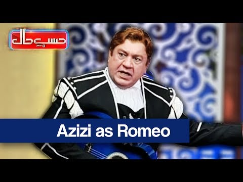 Hasb E Haal - 19 Aug 2017 - Azizi As Romeo - حسب حال - Dunya News