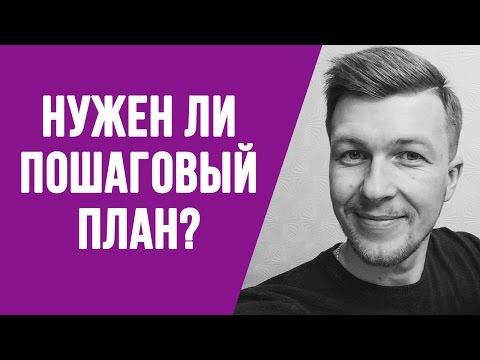 Продвижение бизнеса в социальных сетях. Продвижение в соцсетях Вконтакте, Facebook, Одноклассники