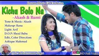 Kichu Bolo Na | | Akash Mahmud & Rumi | Eid Exclusive | Dream Music