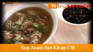 Kunjungi website iCook Asia http://icookasia.com/my untuk resipi-resipi enak kami yang lain. Facebook: https://www.facebook.com/TryMasak Twitter: ...
