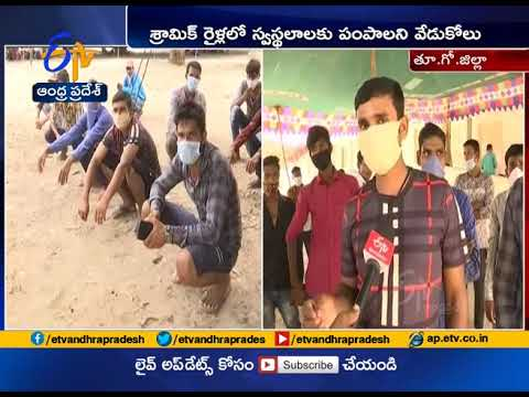 Bihar, Jharkhand's Migrant Workers Stuck in East Godavari District | Live from Our Correspondent