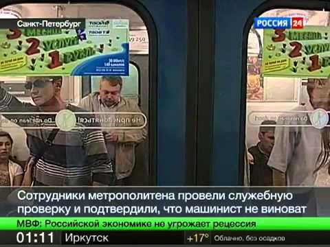 ПАО «Почта Банк» (107061 г. Москва, Преображенская пл., д
