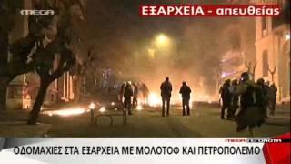 Επεισόδια στην οδό Στουρνάρα στα Εξάρχεια #6dgr