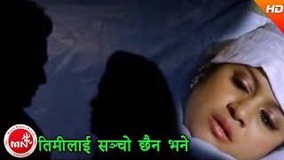 Timlai Sancho Chhaina Bhanne By Deepak Limbu