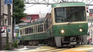 【江ノ電】鉄オタ視点からの関心ポイントいくつか   併用軌道・ドアカット等 thumbnail