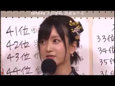 須藤凜々花の衝撃の結婚発表で一同唖然・・・・ゆきりん さやねぇ