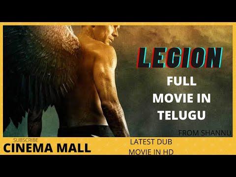 Смотреть онлайн мультфильм легион