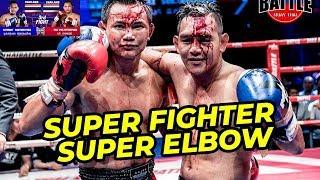 Muay Thai, Superboy Vs Pao Por.Yuttappoom, Battle Muay Thai, 25/May/2018