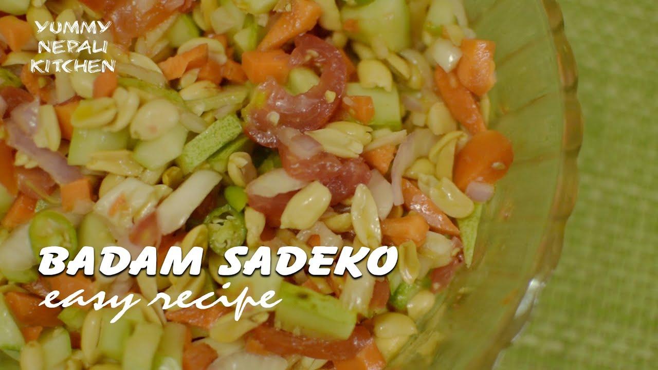 Badam sadeko peanuts salad yummy nepali kitchen youtube forumfinder Images
