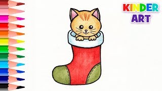 Как нарисовать котенка в новогоднем носке | How to draw a kitten in christmas stocking