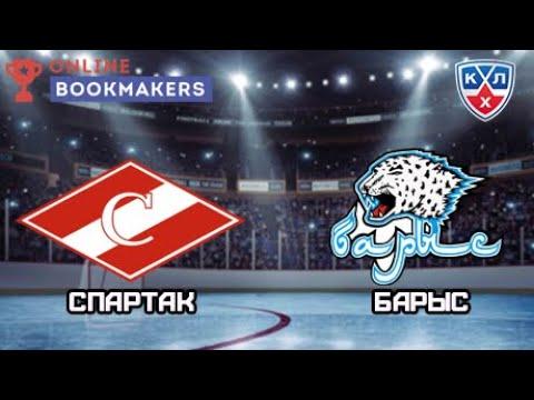 ХК Спартак (Москва)- Барыс (Астана) 2-3.Небольшой обзор.03.01.19.
