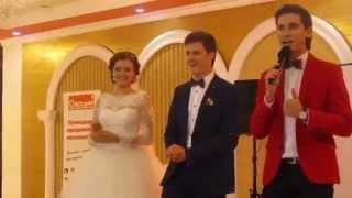 Фрагмент свадьбы Максима и Кати :) Ведущий Александр Антонов