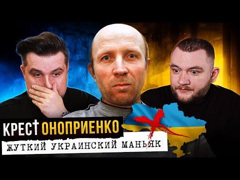 КРИМИНАЛЬНАЯ РОССИЯ -