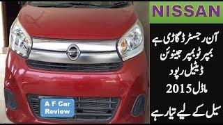 Nissan DAYZ Car Review modil 2015