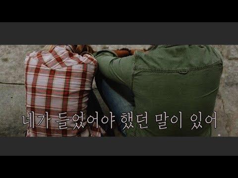 남자 ASMR ─ 네가 들었어야 했던 말이 있어 【ASMR한음】roleplay,asmr 남자,남자친구 asmr,asmr korean boyfriend